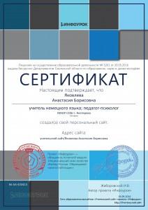 award (21)