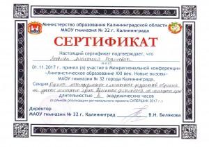 award (23)