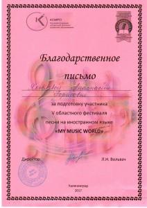 award (25)
