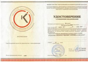 award (27)