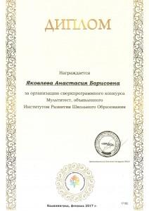 award (28)