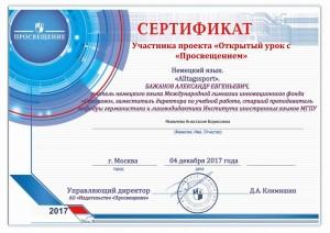 award (34)