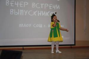 "Фугарова Таисия исполняет песню ""Светлячок"""