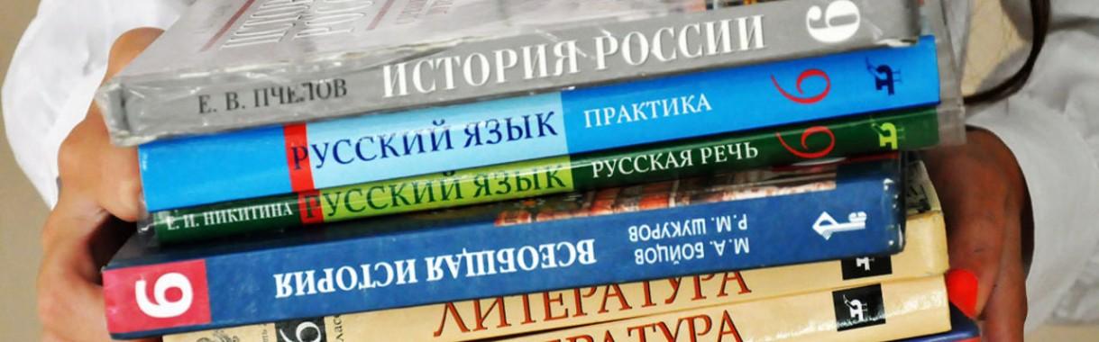 График сдачи учебников