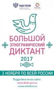 Баннер для региональных сайтов 2