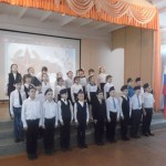 Битва хоров 21.02 (1)