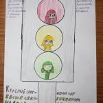 Акция «Образцовый пешеход» (13)-min