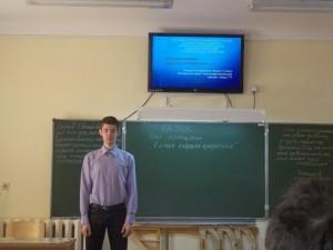кулеш профориентация 2018 (2)