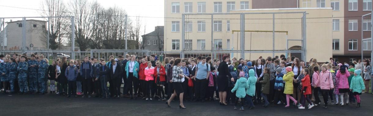 Учебно-тенировочное занятие по эвакуации учащихся из школы