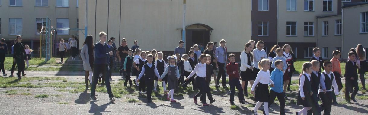 В школе – учебная тревога