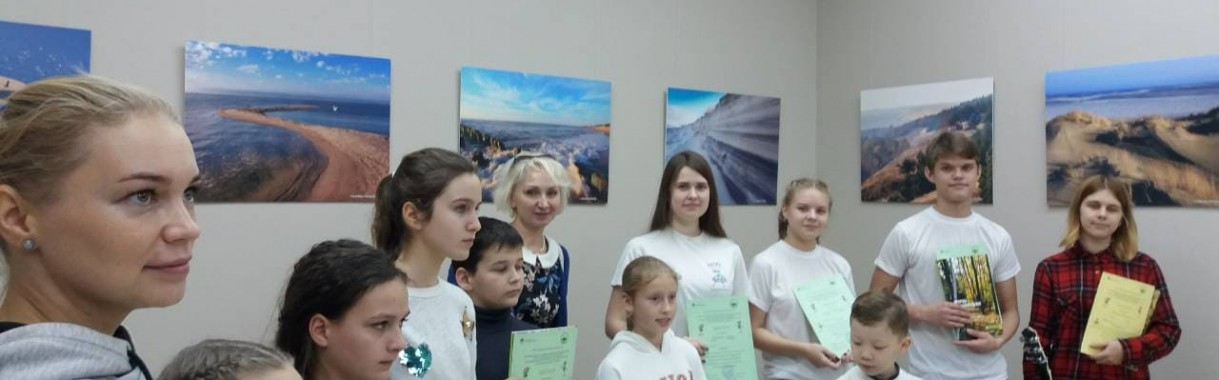 Экологическая олимпиада школьников