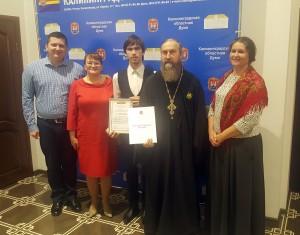 стипендиат бирюков 2019 (2)