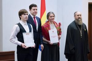 стипендиат бирюков 2019
