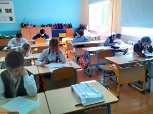 прокопчук 26.03.19 (2)