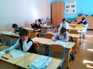 прокопчук 26.03.19 (3)