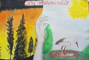 рисунки коршунова 12.03.2019 (3)