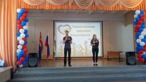волонтеры коршунова 2019 (2)