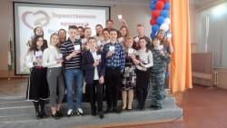 волонтеры коршунова 2019
