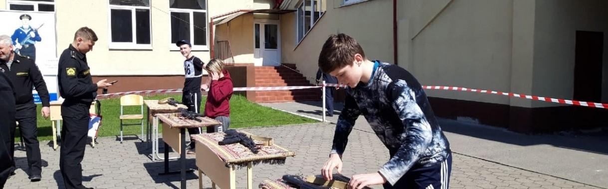 III  этап областного смотра-конкурса кадетских классов
