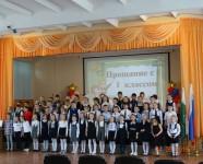 карловская 30.05.19 (2)