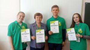 Всероссийский съезд школьных лесничеств (2)