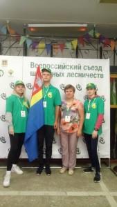 Всероссийский съезд школьных лесничеств (6)