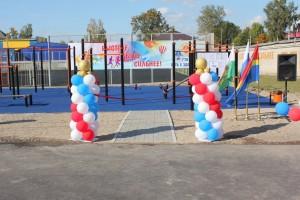 Открытие площадки Воркаут (7)