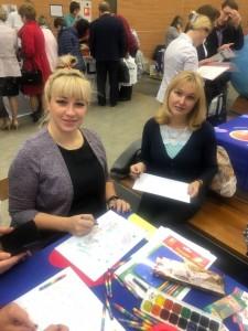 Форум педагоги России (5)