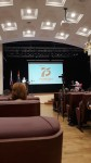 конференция патр 2