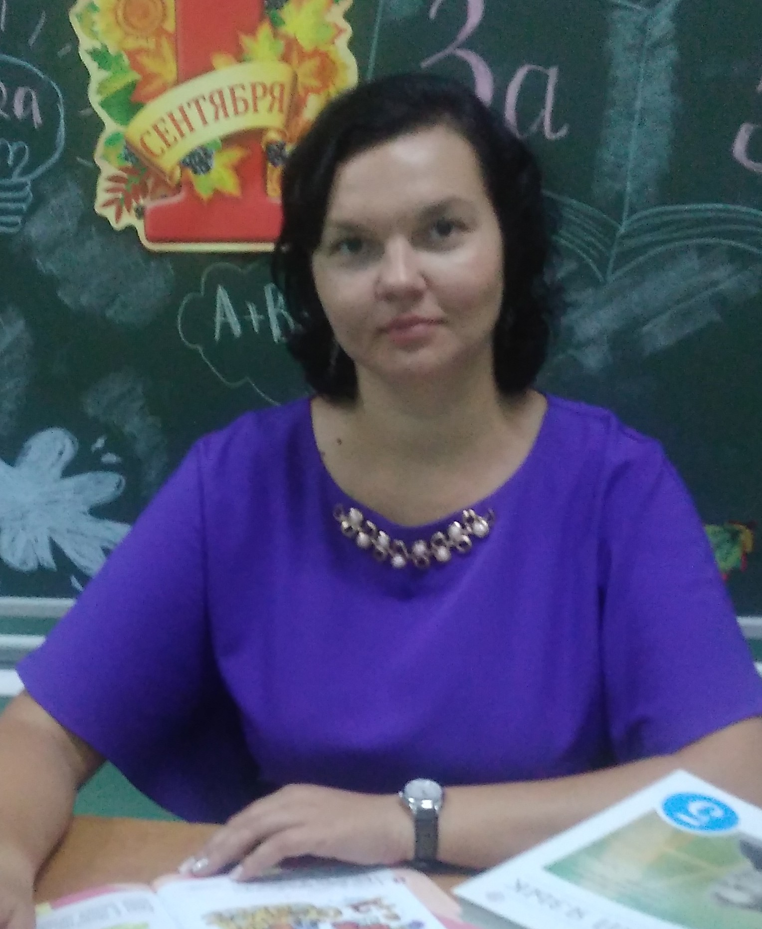 1.5 Нагаева Ирина Владимировна 2019