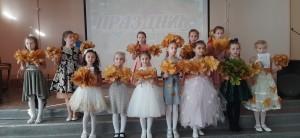 Праздник Золотая осень (5)