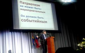 IX Александро-Невские чтения (3)