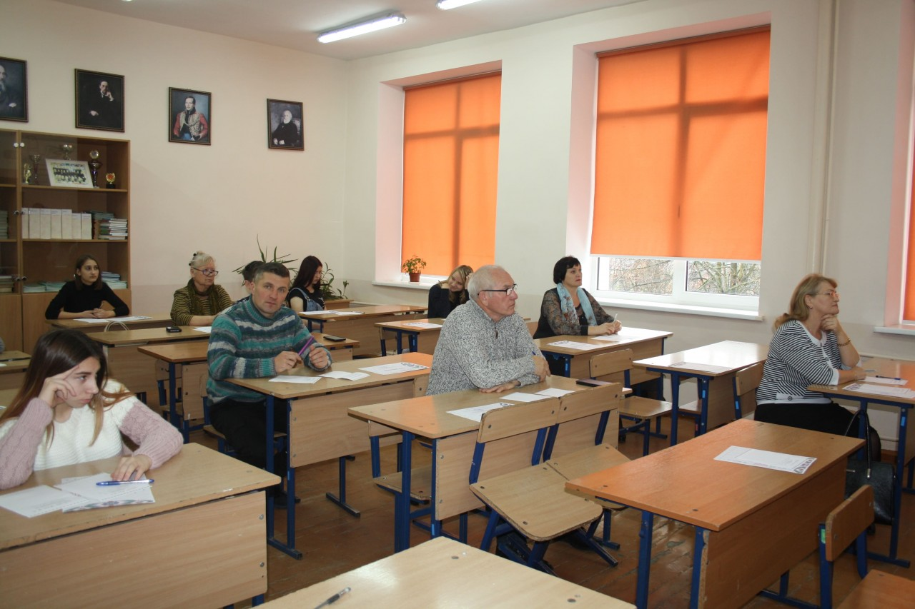 Большой этнографический диктант (3)