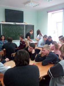 Игра по физике (2)