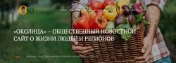 Образовательный новостной лекторий регионов России (3)
