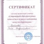 CCF19112019_0017