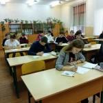 Письменное тестирование