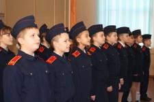 Посвящение в кадеты (1)