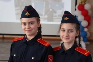 Посвящение в кадеты (2)
