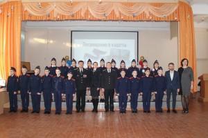 Посвящение в кадеты (7)
