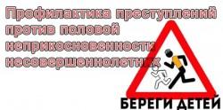bd9435f235cb4005045f2e6c43e9346a_L
