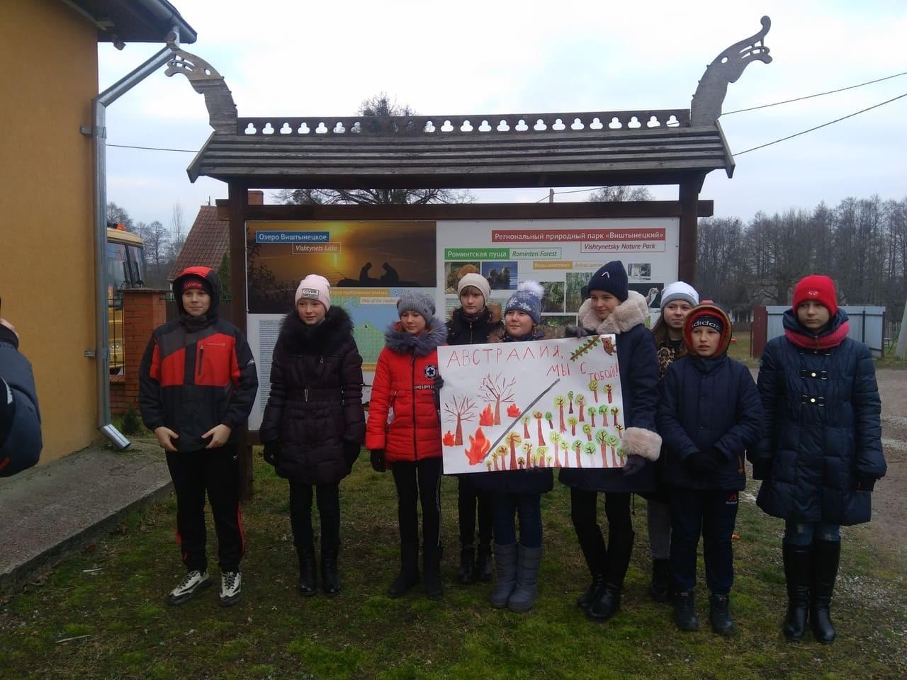 День рождения природного парка Виштынецкий (1)