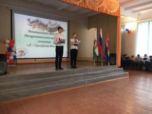 Я - гражданин России (4)