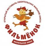 фильменок