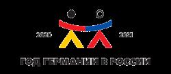logo_dlj_rus_2300-formatkey-png-w737