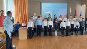 Посвящение в Юные помощники полиции (9)