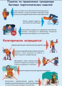 Uy_4D7VORyU