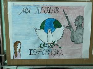 Выставка рисунков «Дети против террора» (1)