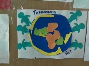 Выставка рисунков «Дети против террора» (2)
