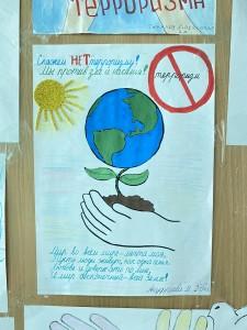 Выставка рисунков «Дети против террора» (4)